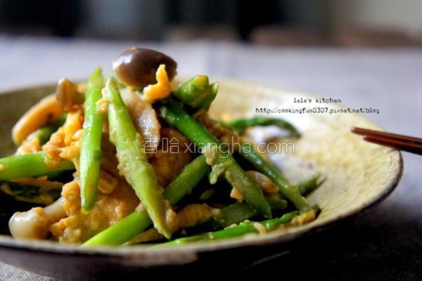 鲜菇芦笋炒蛋的做法