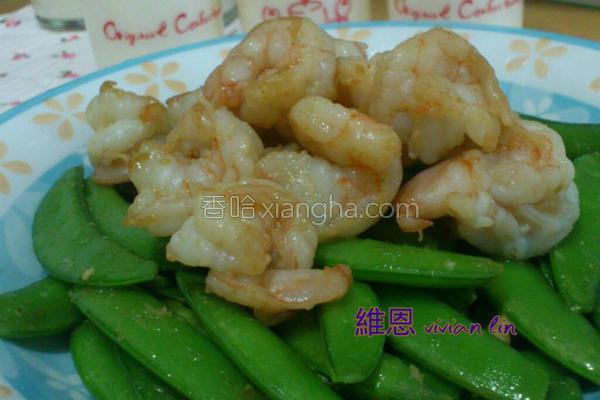 甜豆炒虾仁的做法