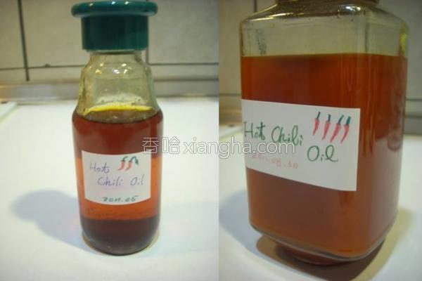 自制辣油的做法