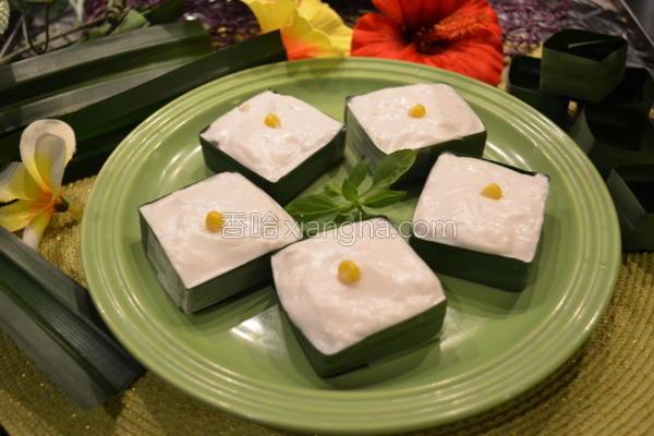 班兰椰汁西米糕的做法