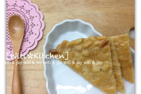 松子三角脆饼的做法