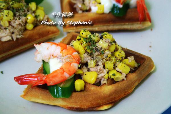 蔬食沙拉松饼的做法