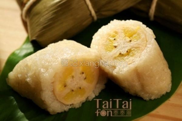 咱来包泰国甜粽子的做法