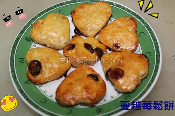 蔓越莓松饼的做法
