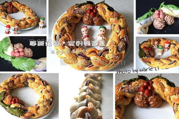 耶诞花圈面包‧爱的做法