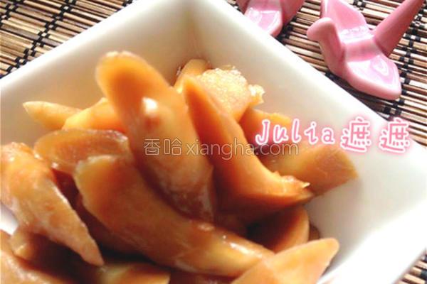 酱渍嫩姜的做法