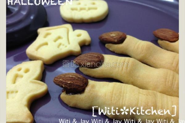 万圣节饼干的做法