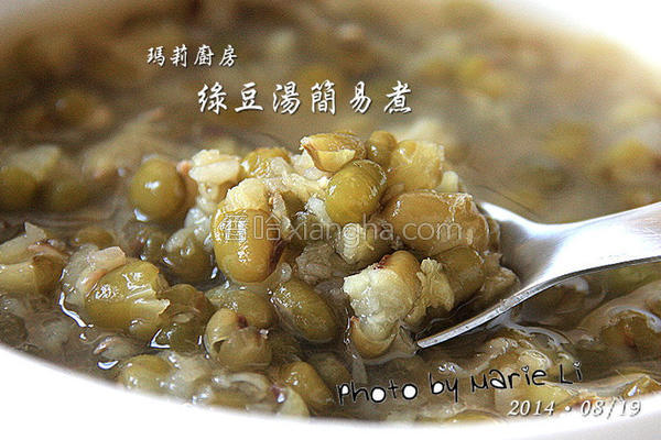 绿豆汤简易煮的做法