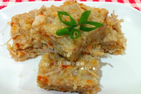 潮州芋头糕的做法