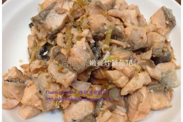 嫩姜炒鲑鱼尾的做法
