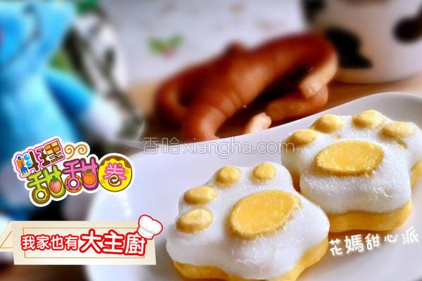 大主厨猫爪蛋蛋的做法
