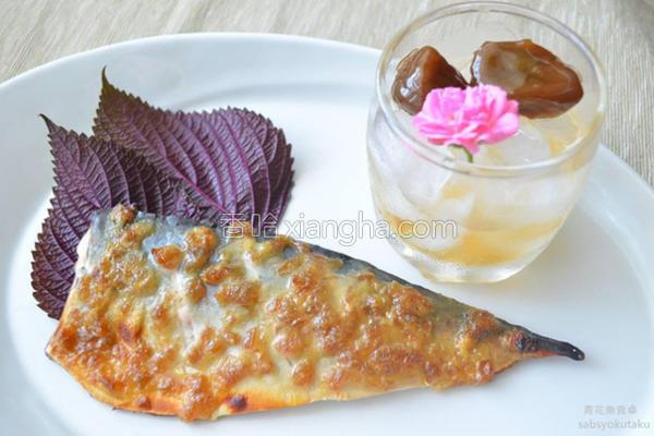 梅子味噌酱烤鲭鱼的做法