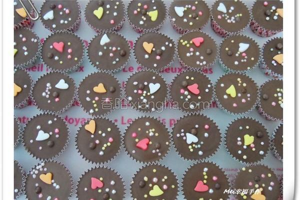 彩色糖果珠巧克力的做法