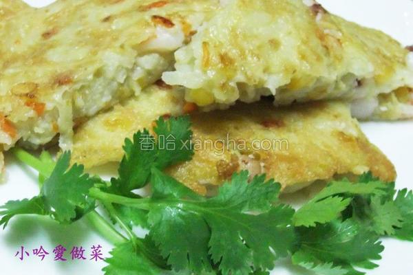海鲜马铃薯饼的做法