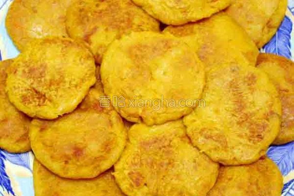厚生厨房红薯饼的做法