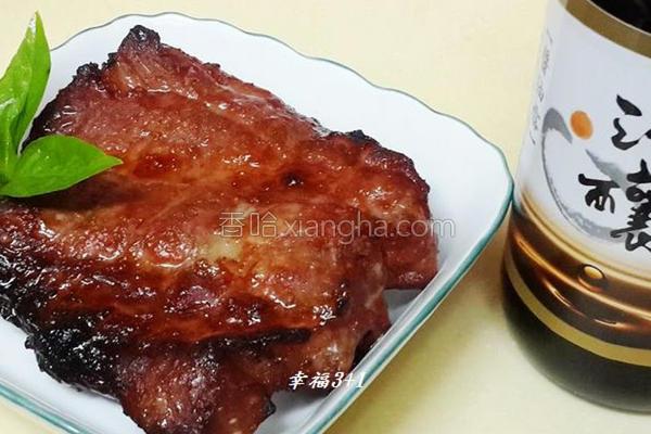 香烤红槽烧肉的做法