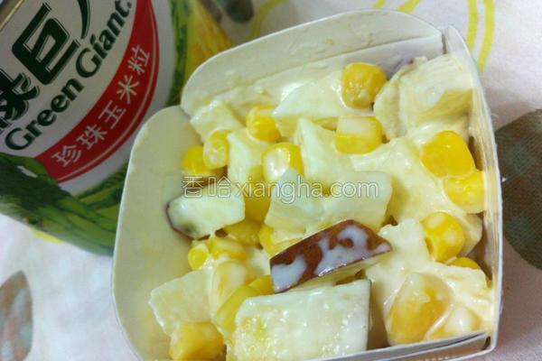 苹果玉米沙拉的做法