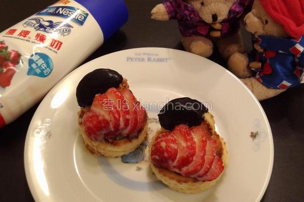 草莓巧克力塔的做法