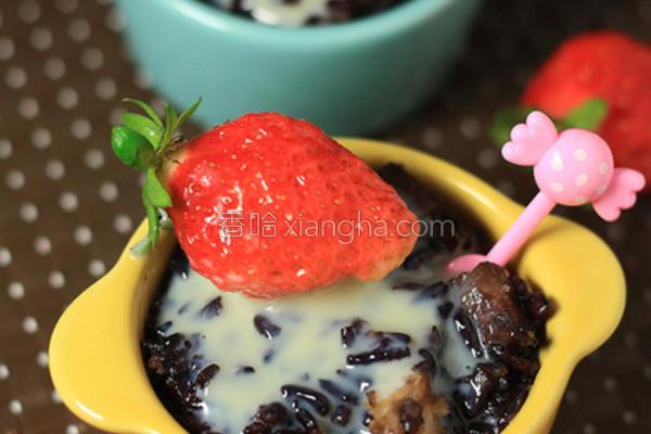 草莓炼奶芋香紫米的做法