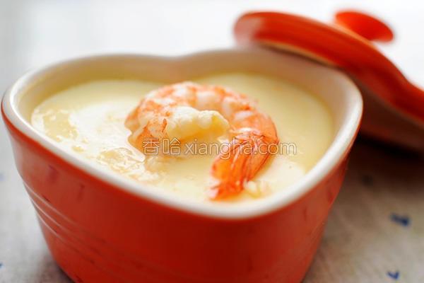 鲜虾茶碗蒸的做法