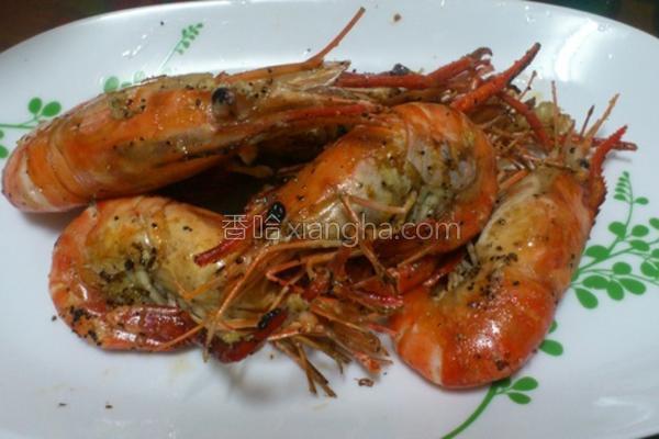 胡椒泰国虾的做法