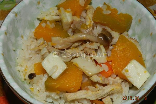 南瓜炊饭的做法