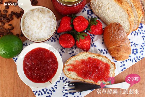草莓魔芋果酱的做法