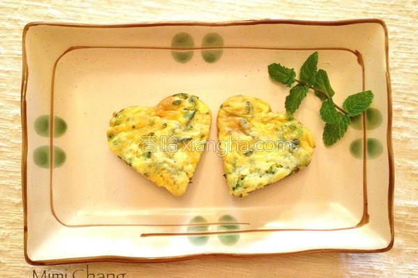 爱心香草蛋饼的做法