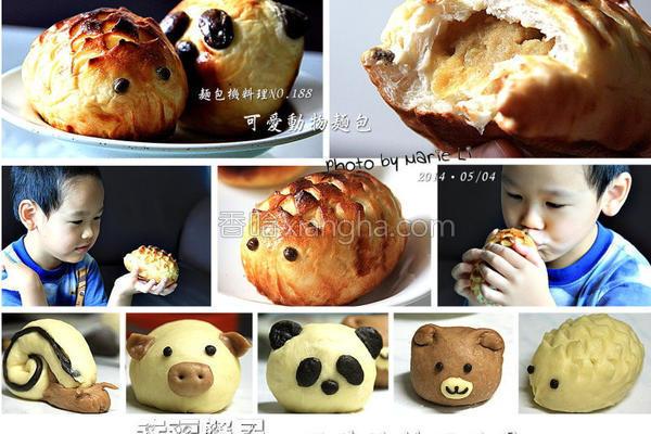 动物面包的做法