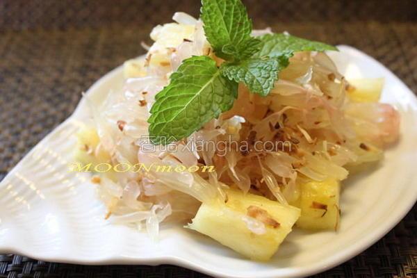 泰式柚子菠萝沙律的做法