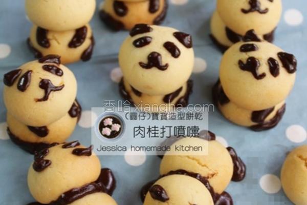 熊猫宝宝造型饼干的做法