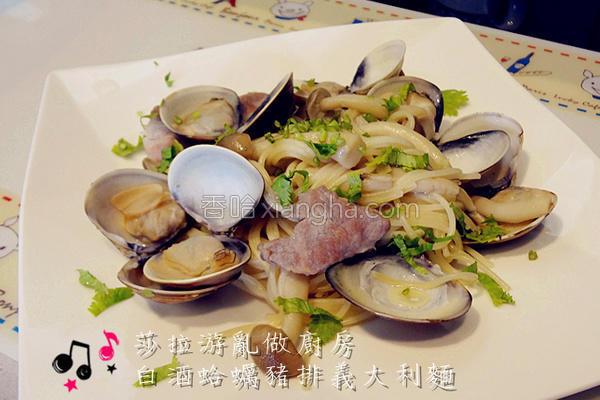 白酒蛤蛎意大利面的做法