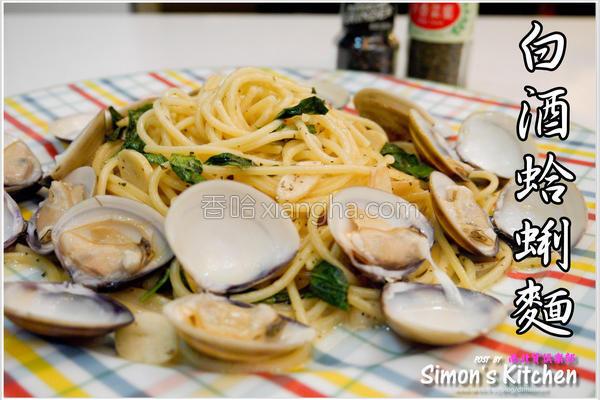 超白酒蛤蜊面的做法