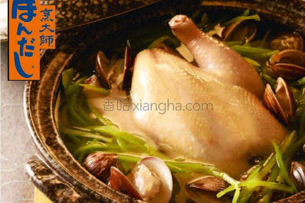 长年福禄蛤蜊鸡的做法