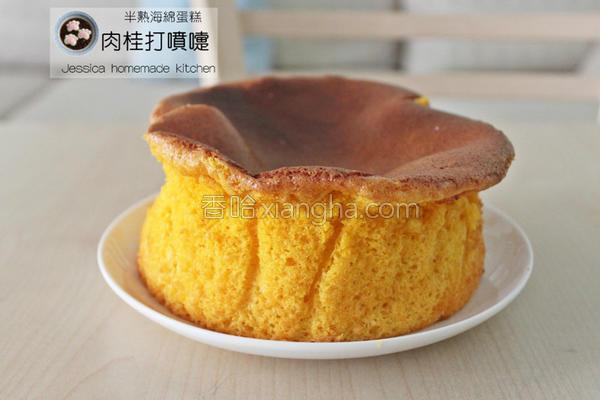 半熟海绵蛋糕的做法