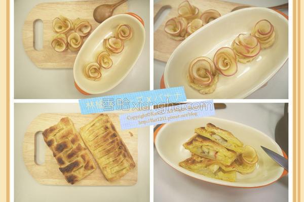 香蕉苹果派的做法