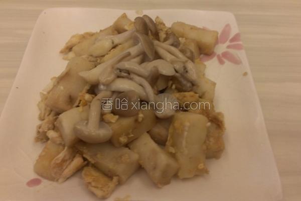 菇菇蛋炒萝卜糕的做法