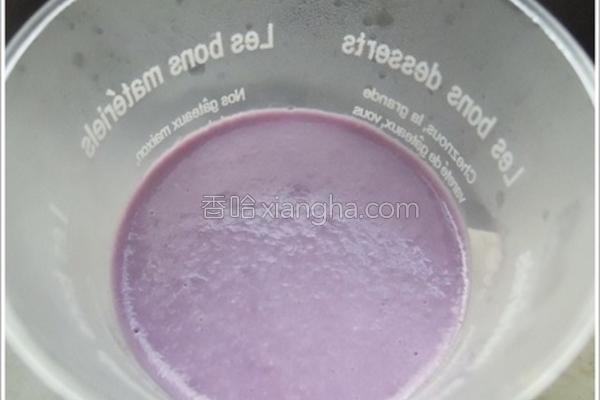紫薯布甸的做法