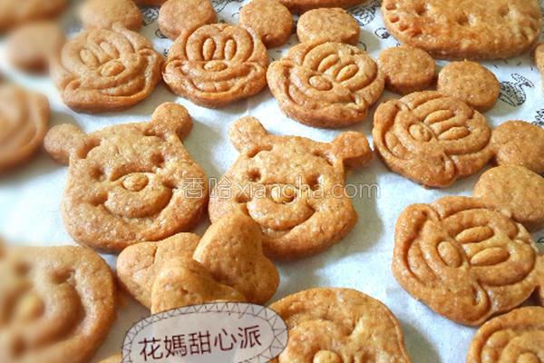 迪士尼手工饼干的做法