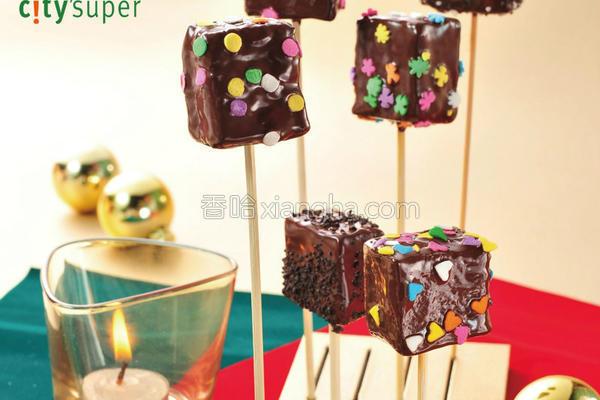 黑金缤纷巧克力的做法