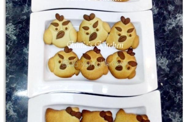 香草牛奶饼干的做法