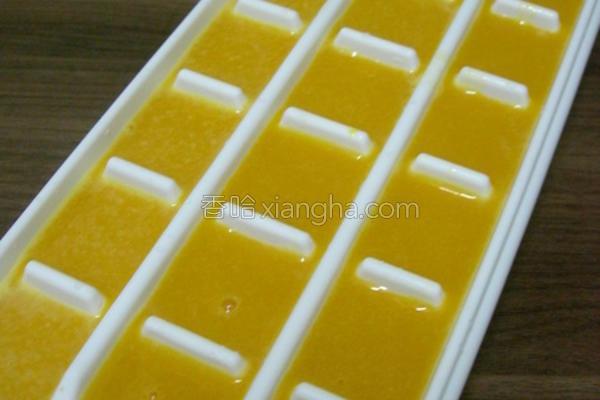 百香果冰块的做法
