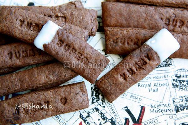 低卡巧克力饼干的做法