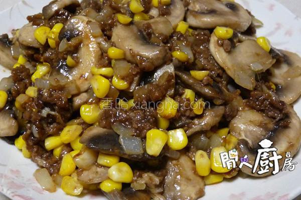 蘑菇碎牛的做法