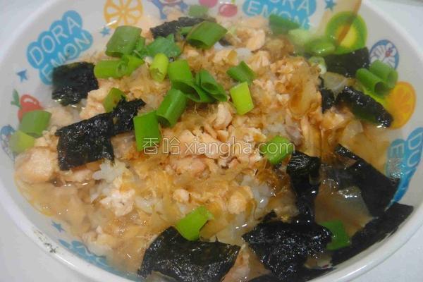 鲑鱼茶泡饭的做法