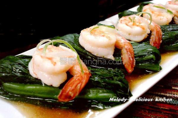 鲜虾烩如意的做法
