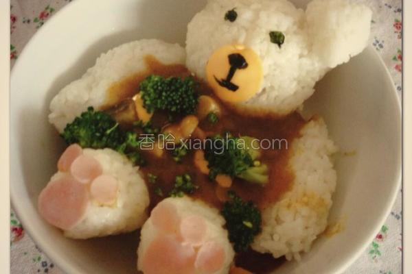 熊熊咖喱的做法
