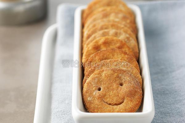 微笑饼干的做法