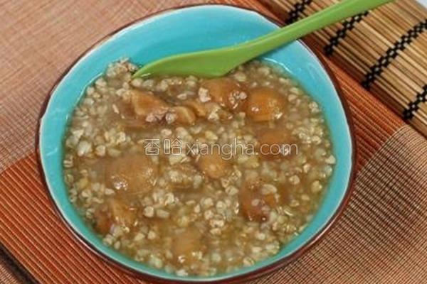 健康荞麦粥的做法
