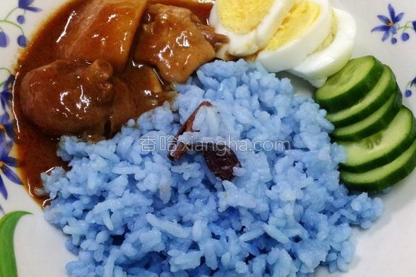 蓝蝶饭的做法